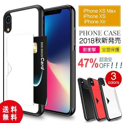 642b00ca2b iPhone xs ケース 1枚カード収納可 iPhone xs max ケース 耐衝撃 iPhone xr