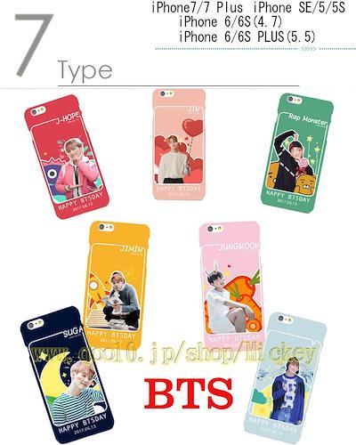 42a4f73946 iphone7ケース BTS 防弾少年団 iphone6ケース case iphone 6 plus/iphone6S/ iphone5
