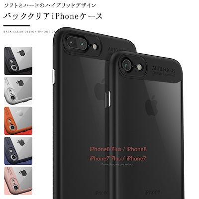 e620ffc510 iphone7ケース iPhone X ケース iphone8 ケース iPhone8Plus iphone7ケース iPhone7 Plus ケース  iphoneX 耐衝撃