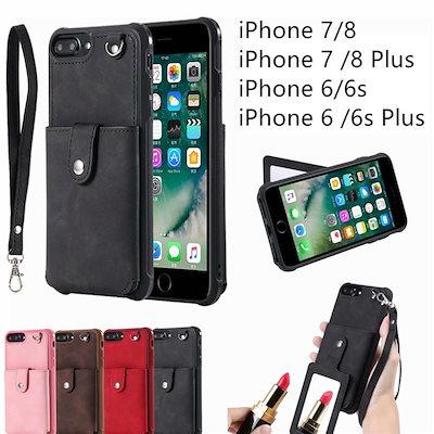 f23314f58f iPhone7 Plus 8plus iPhone7 iPhone 8 ケース PU+TPUレザー 背面カバーiPhone7 Plus手帳