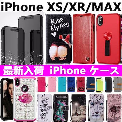 c1d121ff67 iPhoneXS Max ケース カバー アイフォンXS マックス スマホケース Samsung Galaxy Note9/S9/S8 携帯
