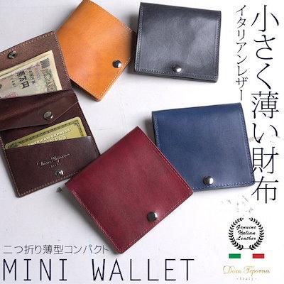 67b741abfbed Italy 本革 二つ折り財布 イタリアンレザー 薄型 コンパクト ウォレット サイフ メンズ レディース プレゼント 全