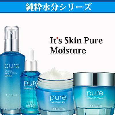 Pure Water (441495)