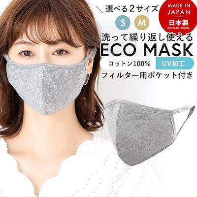 立体 マスク フィルター 入れ