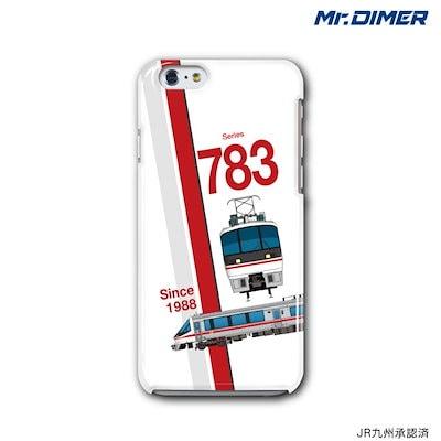 9685c88cba JR九州 783系 ハイパーサルーンスマホケース iPhone7ケース iPhone7 iPhone6s iPhone6【ハードケース