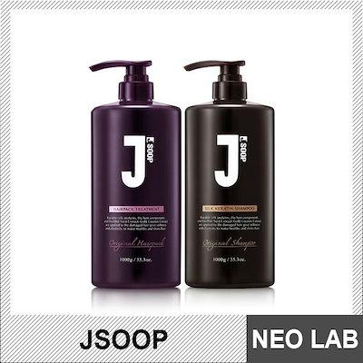 「☆★ JSOOP ☆★ Hair Pack Trea...