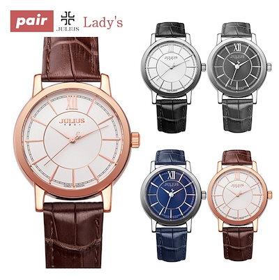 wholesale dealer d1039 bcc1c レディース腕時計 腕時計 ブランド 防水 レディースウォッチ おしゃれ かわいい シンプル 30代 40代 アクセサリーカジュアル 20代 オフィス  上品