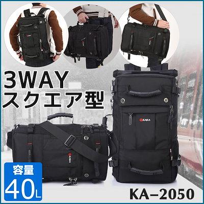 3ae21610b89c KAKA 2050 ビジネスリュック 通学 通勤 旅行用バックパック アウトドア 3WAY バッグ 軽量 防水 登山