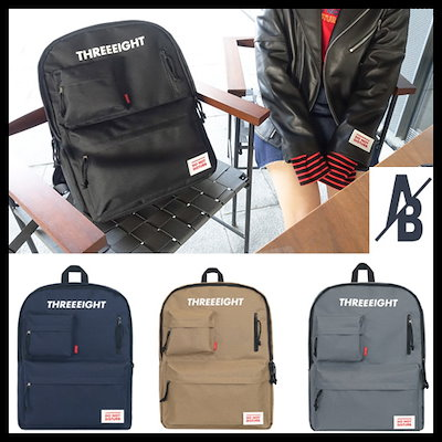 d0396f43320b Qoo10] ABROAD BASIC BACK : Threeeight Backpack : バッグ・雑貨
