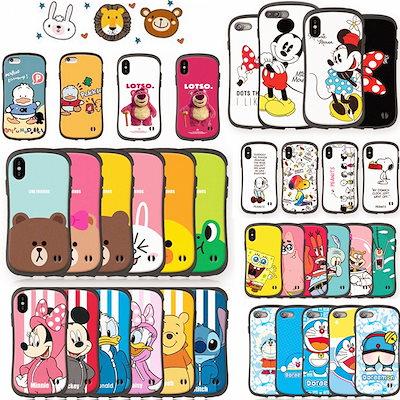Qoo10] LI iPhoneケースiPhone8ケ... : スマホケース