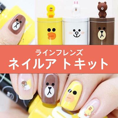 Line Friends Nail Art Kit ラインフレンズネイルアートキット