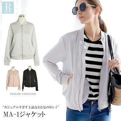 MA,1ジャケット/レディース/アウター MA1/ 春アウター トレンド 春 ピンク/