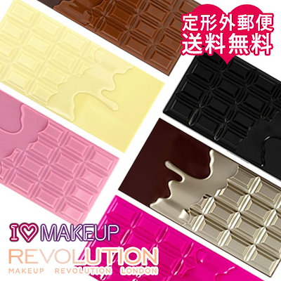 メイクアップ レボリューション アイラブメイクアップ アイラブチョコレート 16色アイシャドウパレット 全5種 ,MAKEUP REVOLUTION,