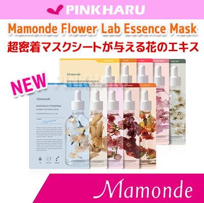 [Qoo10] Mamonde : マモンドフラワーエッセンスマスク : コスメ (439607)