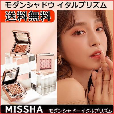 「[ミシャ/MISSHA] モダンシャドーイタルプリズ...