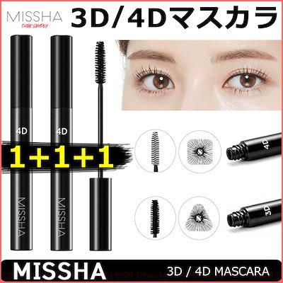 4D マスカラ (446371)