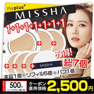 [Qoo10] MISSHA : ✨1+1+1+1+1+1+1✨ MISS... : コスメ (444588)
