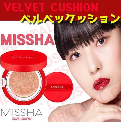 「[MISSHA/ミシャ]ベルベット仕上げクッション本...
