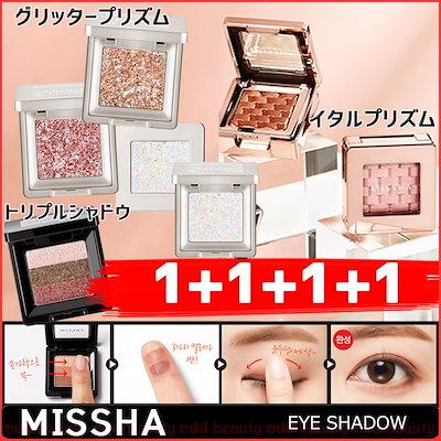 ミシャ/トリプルシャドウ (447991)