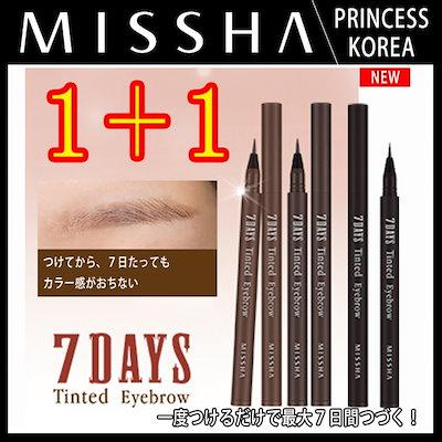 [Qoo10] MISSHA : 【MISSHA/ミシャ】(1+1) セブ... : コスメ (447689)