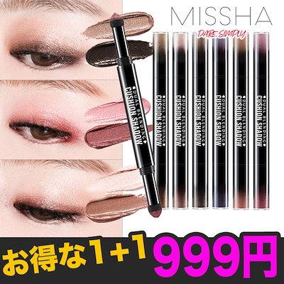 「【MISSHA ミシャ】 1+1  デュアル ブレン...