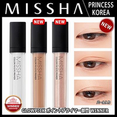 「【MISSHA/ミシャ】NEW カラーフィックスアイ...