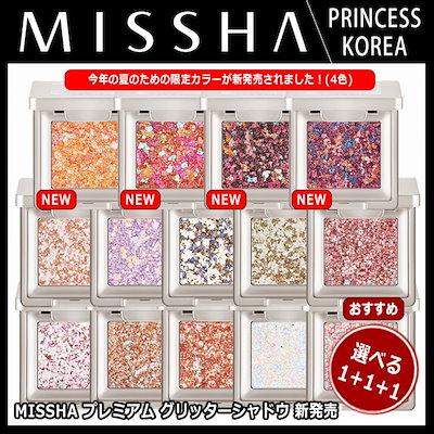 「【MISSHA/ミシャ】NEW(夏限定色追加1+1+...