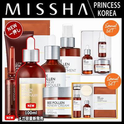 [Qoo10] MISSHA : 【MISSHA/ミシャ】NEW(超オスス... : コスメ (439717)