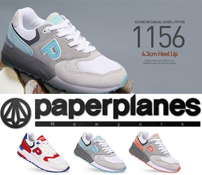 ☆NEW☆PaperplanePP1156☆【韓国製】ブランド靴/ KPOP韓国ファッション/