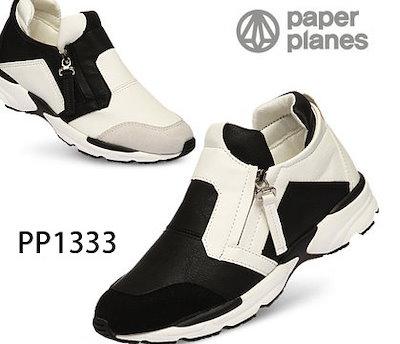 ☆NEW☆PaperplanePP1333韓国製】ブランド靴/ KPOP韓国ファッション/ユニセックス