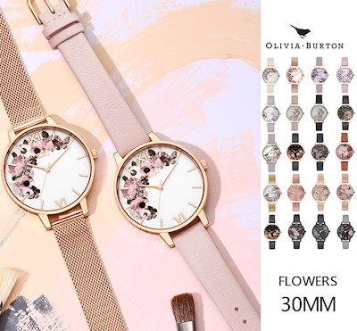 finest selection 04298 ed66f Olivia Burton オリビアバートン レディース腕時計 FLOWERS 30mm 腕時計 人気 腕時計 時計  レディース 全20色