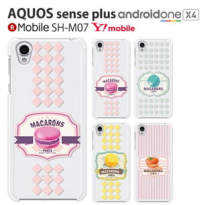 0d8e18b91f one X4 Y!mobile SIMフリーAquos sense plus Android one X4 透明 one s4