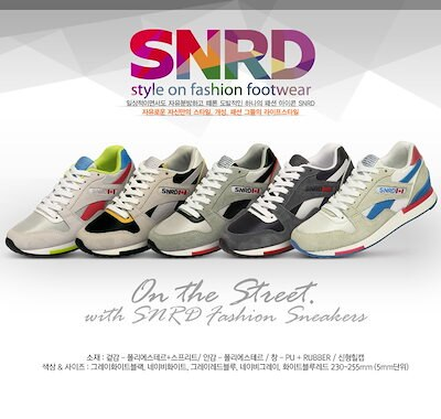 ☆NEW☆PaperplaneSN702☆【韓国製】ブランド靴/ KPOP韓国ファッション/