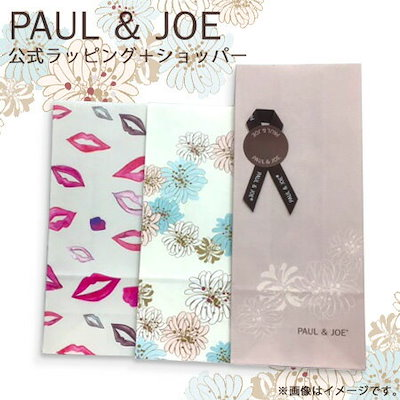8f6f5945881e Qoo10] PAUL&JOE : 【商品と同時購入限定】PAUL&JOE ... : コスメ