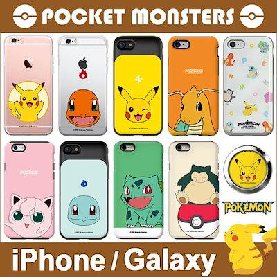 767f06202b Qoo10] Pokemon : ☆ ポケモンリング/バンパー/ゼリーケー... : スマホケース