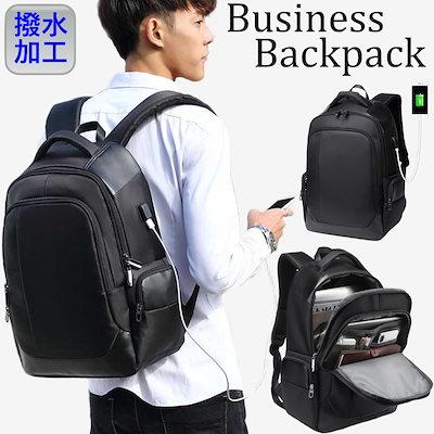 769d21cb01f2 Qoo10] porte de reve : ビジネス リュック PCリュック : メンズバッグ ...