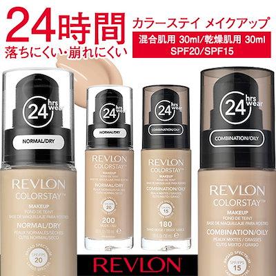 revlon【国内発送】 REVLON レブロン カラーステイ メイクアップ 混合肌用 30ml / カラーステイ メイクアップD 乾燥肌用 30ml  [並行輸入品]