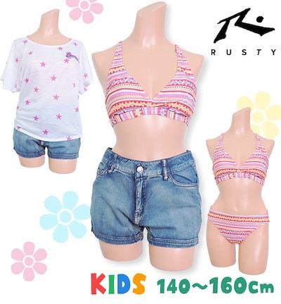 2ffb4abac13 【Rusty(ラスティ)】 水着 子供 女の子 子供水着 ビキニ Tシャツ デニムショート