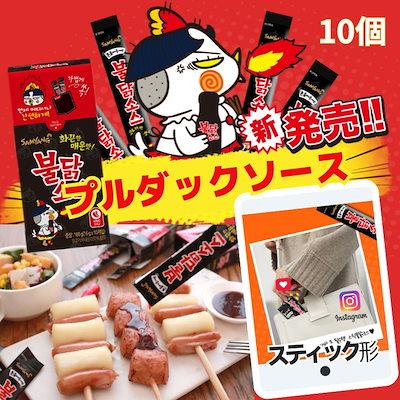ダック ソース プル 韓国グルメブログ。カルボプルダックを3倍おいしく食べるレシピ! NorikoTakaoka note