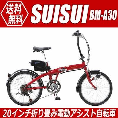 利用者:Suisui - User:Suisui - ...