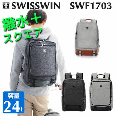 7c25c143b4e7 SWISSWIN SWF1703 バックパック スクエアバックパック リュック メンズ レディース 大容量 アウトドア リュックサック デイパック