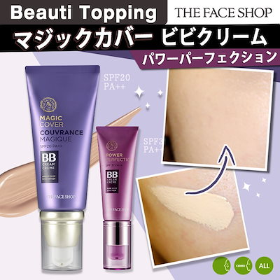 qoo10 the face shop best bbクリームバー the fa コスメ