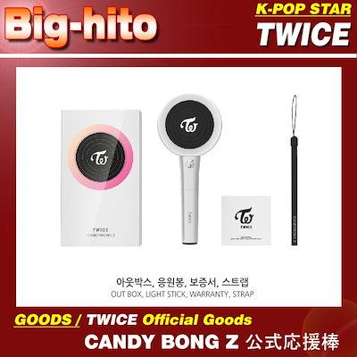 TWICE Official Goods OFFICIAL LIGHT STICK CANDY BONG Z TWICE 公式ペンライト /  FANLIGHT CANDY BONG Z