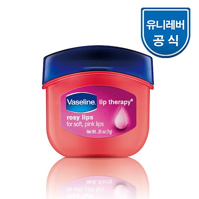 ヴァセリン(Vaseline) リップセラピー ロージーリップス 7g : 伸びのよい柔らかなテクスチャー。 :: 韓国コスメ, ヴァセリン, Vaseline