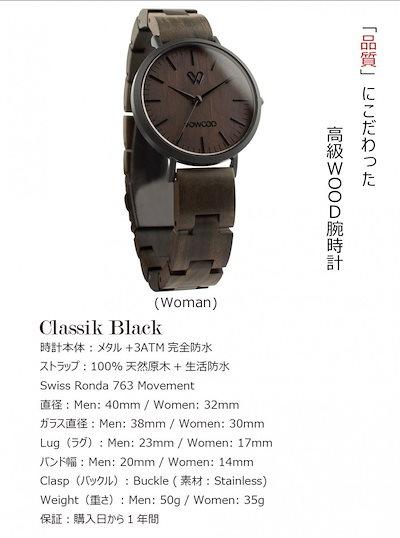 29e97736f9 VOWOOD 木製 腕時計 ハンドメイド 刻印文字 女性 腕時計 レディースウッドウォッチ アナログ腕時計 結婚 祝い 記念