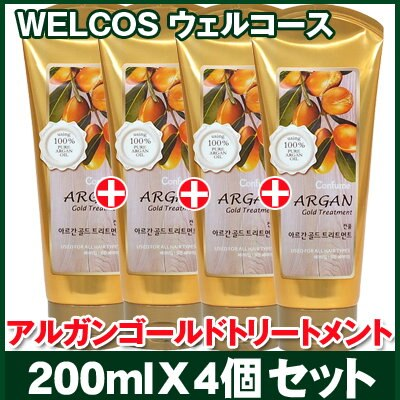 [Qoo10] Gold Treatment4개 : ヘア・ボディ・ネイル・香水 (439705)