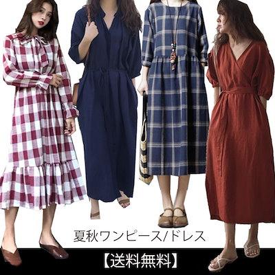 b7ce6b2181466 Qoo10  WTOJP   ワンピース ドレス マキシ Tシャツ   レディース服