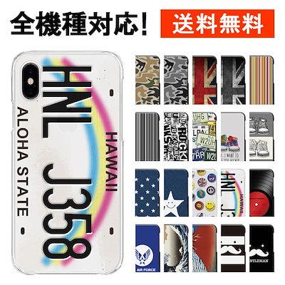 c951e97c9c XPERIA ZL2 SOL25ケース カバー エクスペリア スマホケース スマホカバー 携帯ケース 携帯カバー スマートフォンケース スマートフォン カバー