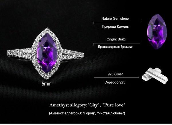 天然のアメジストの宝石の石リング波のバレンタインの女性の男クラシック4つのプロングシルバー925