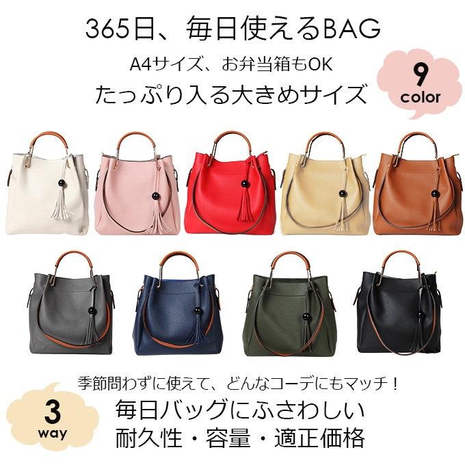 【送料無料】【3way】コーデのアクセントに♪フェイクレザートートバッグ ピンク ncbag-2423024